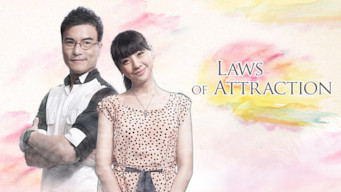 Laws of Attraction (2012)